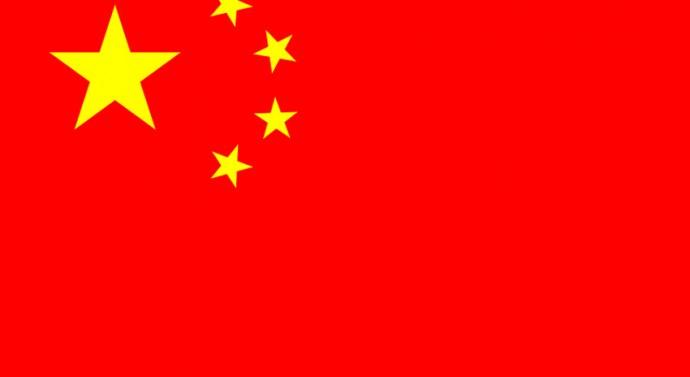 """les """"heihaizi"""", les enfants cachés de Chine [vidéo Arte]"""